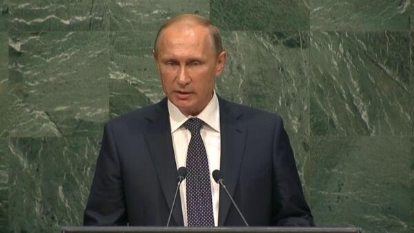 Президент РФ Владимир Путин - Sputnik Абхазия