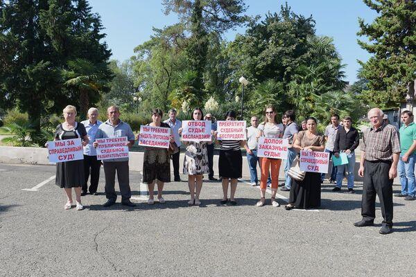 Пикет по делу миллиционера Назадзе. Фото с места события - Sputnik Абхазия