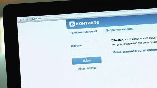 Логотипы социальных сетей - Sputnik Абхазия