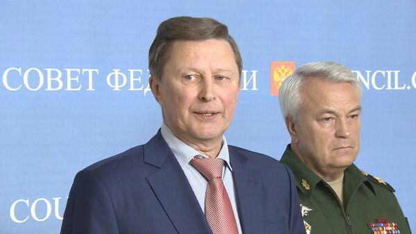 СПУТНИК_Иванов объяснил, какие войска Россия может использовать в Сирии - Sputnik Абхазия