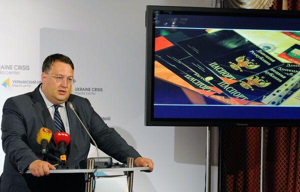Брифинг советника министра внутренних дел Антона Геращенко. Архивное фото - Sputnik Абхазия