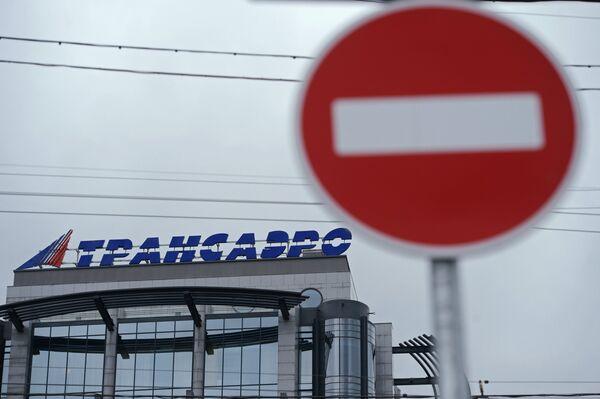 Офис авиакомпании Трансаэро в Москве. - Sputnik Абхазия