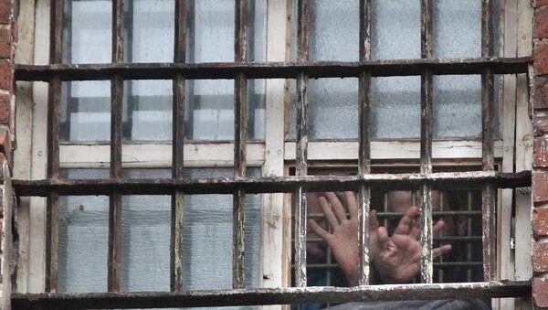 Тюрьма. Архивное фото. - Sputnik Абхазия