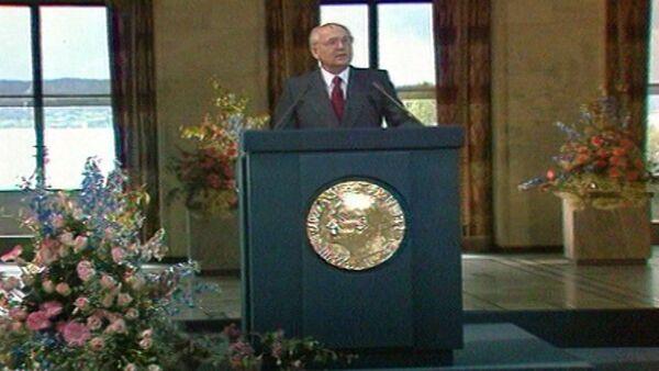 Михаил Горбачев выступает с Нобелевской лекцией в Осло. Съемки 1991 года - Sputnik Абхазия