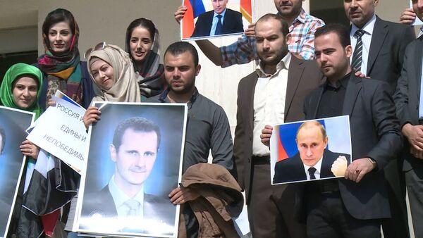 Спасибо, Россия!- сирийцы в разных странах поблагодарили РФ за борьбу с ИГ - Sputnik Абхазия