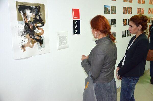 Выставка. - Sputnik Абхазия