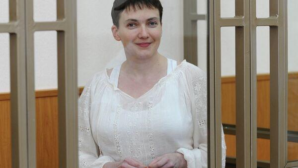 Заседание суда по делу украиеской летчицы Н.Савченко - Sputnik Абхазия