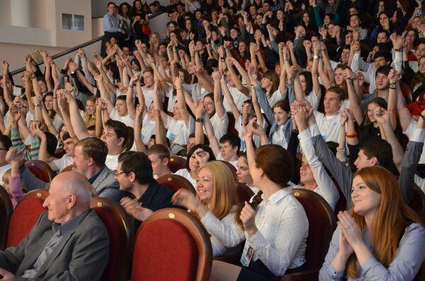 Молодежный конгресс. Фото с места события. - Sputnik Абхазия