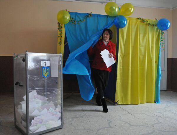 Выборы на Украине. Архивное фото - Sputnik Абхазия