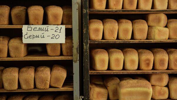 Цены на хлеб. - Sputnik Абхазия