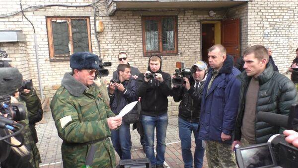 Встреча на мосту и сверка списков: как Киев обменялся пленными с ЛНР и ДНР - Sputnik Абхазия