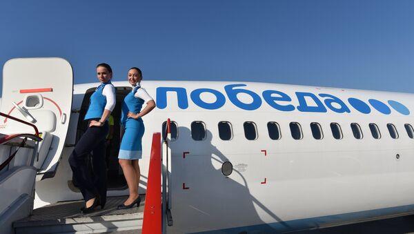 Самолет российской авиакомпании Победа - Sputnik Абхазия