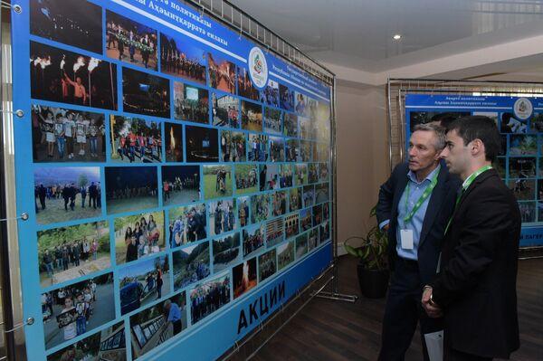 Молодежный форум Абхазия-2015 - Sputnik Абхазия