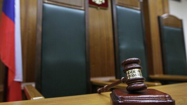 Кресло судьи. Архивное фото - Sputnik Абхазия
