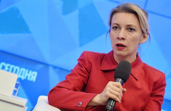 Форум европейских и азиатских медиа 2015 - Sputnik Абхазия