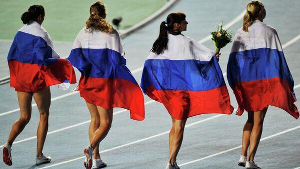 Легкая атлетика. Архивное фото. - Sputnik Абхазия