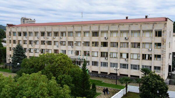 Парламент. - Sputnik Абхазия