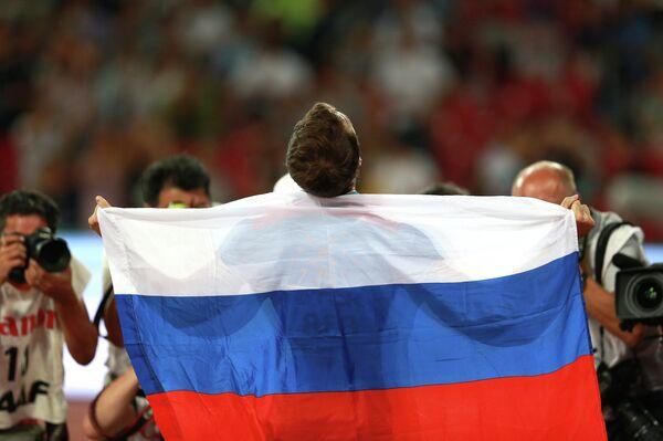 Легкая атлетика. Чемпионат мира 2015. Седьмой день - Sputnik Абхазия