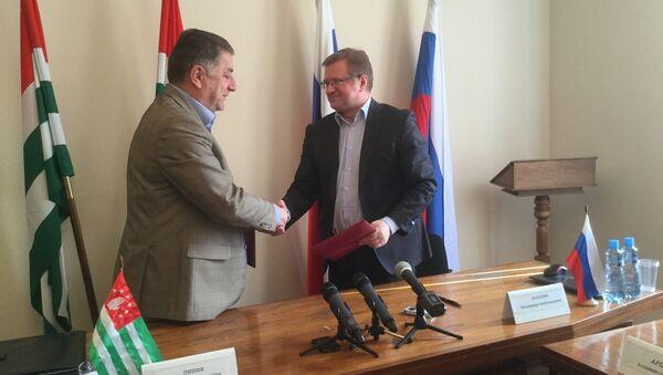 Соглашение о сотрудничестве подписали Фонд МДС и Институт ЕврАзЭС - Sputnik Абхазия