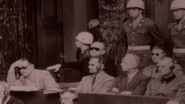 Фашизм - вне закона. Нюрнбергский процесс в архивных кадрах - Sputnik Абхазия