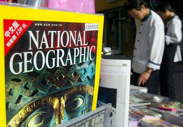 Журнал National Geographic. Архивное фото. - Sputnik Абхазия