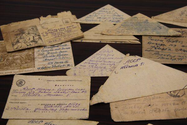 Фронтовые письма Нурбея Килба. - Sputnik Абхазия
