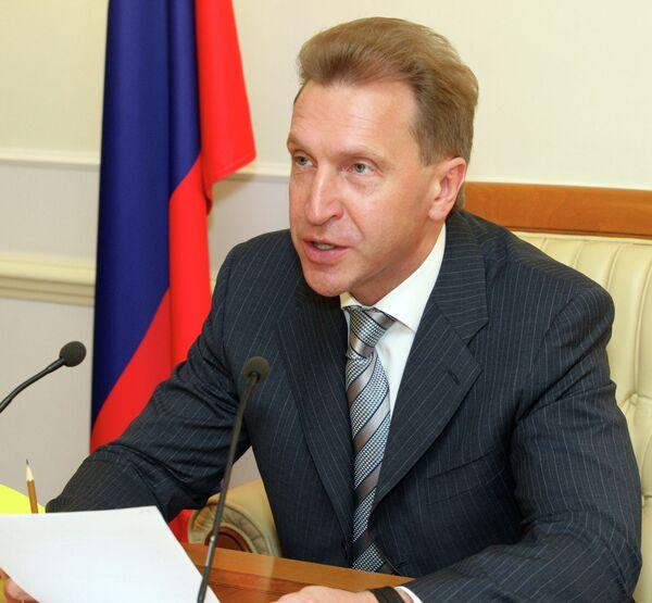 Правительственная комиссия по вопросам конкуренции и развития предпринимательства. Архивное фото - Sputnik Абхазия