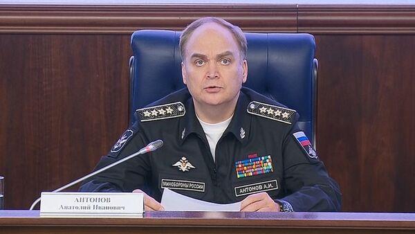 Представитель Минобороны РФ о причастности Эрдогана к покупке нефти у ИГ - Sputnik Абхазия