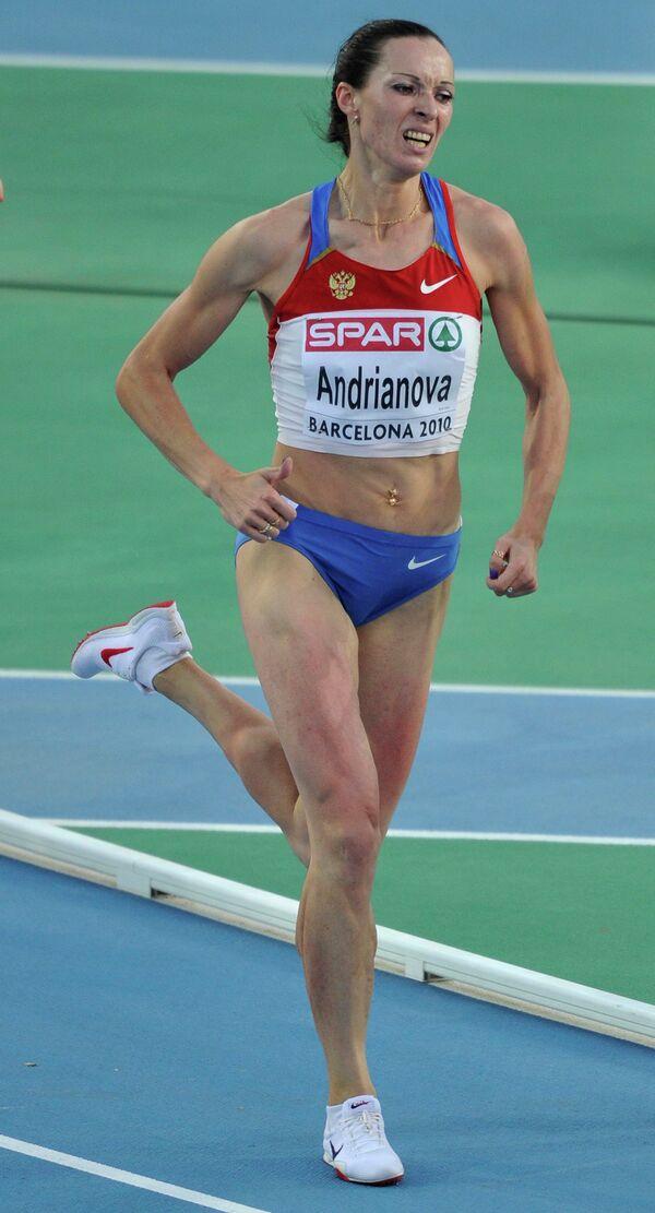 Татьяна Андрианова. Архивное фото - Sputnik Абхазия