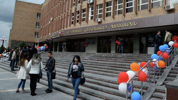 Города мира. Ереван. Архивное фото - Sputnik Абхазия