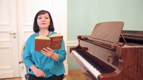 Оперная певица Алиса Гицба продолжает поэтическую эстафету Sputnik.Чтения - Sputnik Абхазия