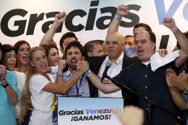 Выборы в Венесуэле. - Sputnik Абхазия