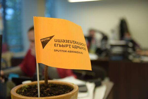 Общественные деятели поздравили Sputnik Абхазия с годом в онлайн - Sputnik Абхазия