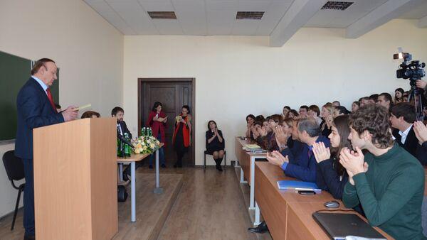 Открытие научно-образовательного форума - Sputnik Абхазия