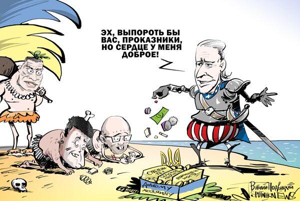А - Sputnik Абхазия