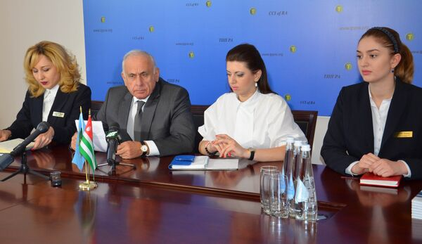 Пресс-конференция ТПП. - Sputnik Абхазия