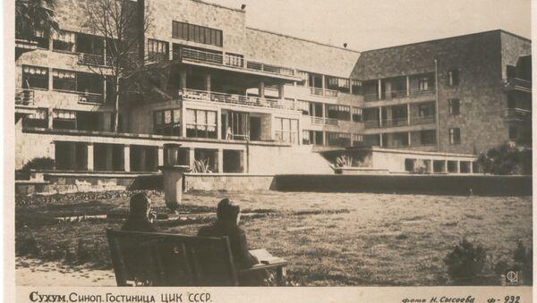 Гостиница ЦИК СССР. Синоп 1933. - Sputnik Абхазия