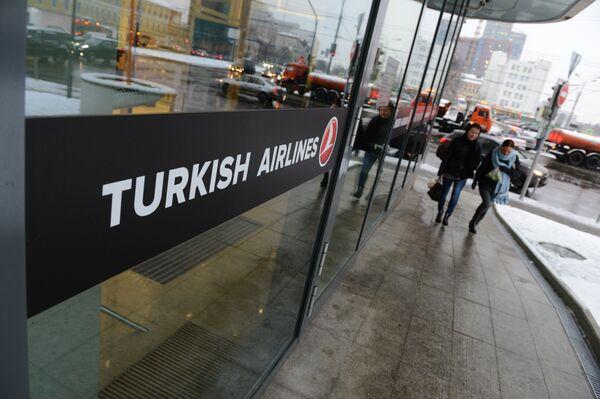 Россия вводит запрет на ввоз в Россию товаров из Турции - Sputnik Абхазия