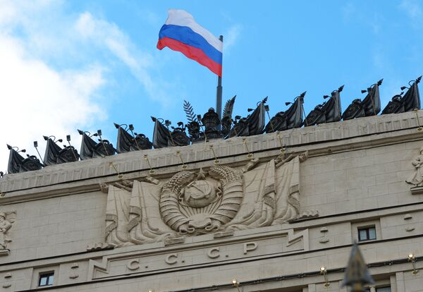 Министерство обороны РФ. Архивное фото - Sputnik Абхазия