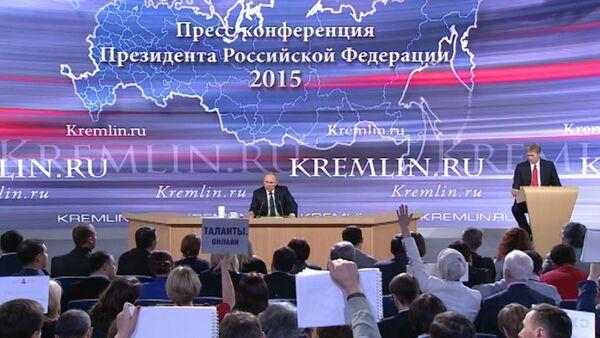Путин об отношениях с Турцией, С-400 в Сирии и пенсионной реформе РФ - Sputnik Абхазия