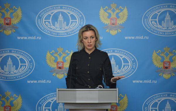 Брифинг официального представителя МИД РФ М.Захаровой. Архивное фото - Sputnik Абхазия