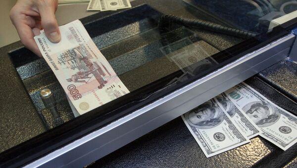 Обмен валюты. Архивное фото - Sputnik Абхазия