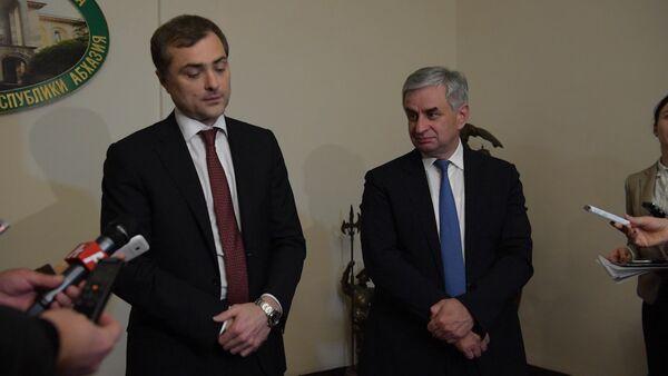 Сурков призвал Абхазию предпринять меры для ограничения турецкого присутствия - Sputnik Абхазия