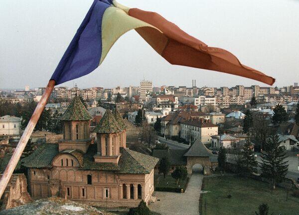 Тырговиште - Sputnik Абхазия