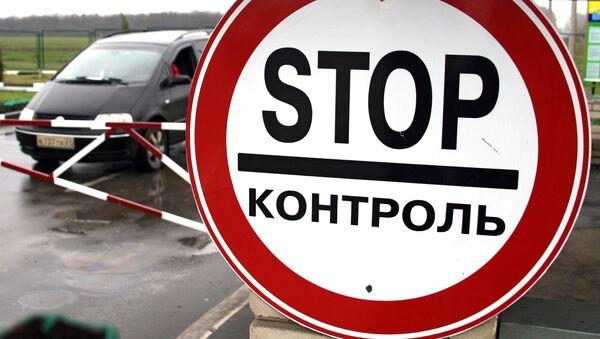 På den ukrainsk-ryska gränsstationen - Sputnik Абхазия