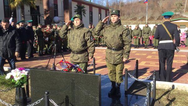Российские пограничники отметили профессиональный праздник - Sputnik Абхазия