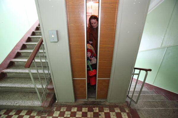 Работа лифта. - Sputnik Абхазия