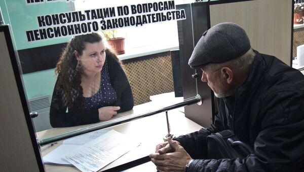 Работа пенсионного фонда. Архивное фото - Sputnik Абхазия