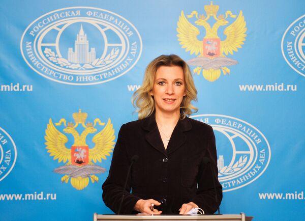 Брифинг официального представителя МИД России М. Захаровой. Архивное фото - Sputnik Абхазия