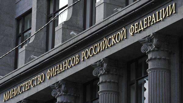 Министерство финансов РФ. Архивное фото - Sputnik Абхазия
